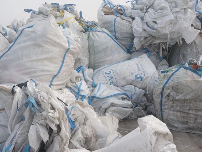 废塑料亿博体育官方网站