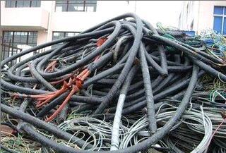 废电线电缆亿博体育官方网站